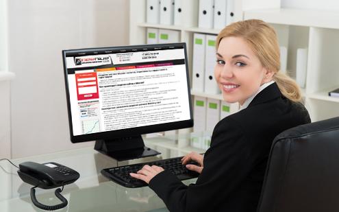 дать нам совет сделать лучше веб сайт можно сделать тут