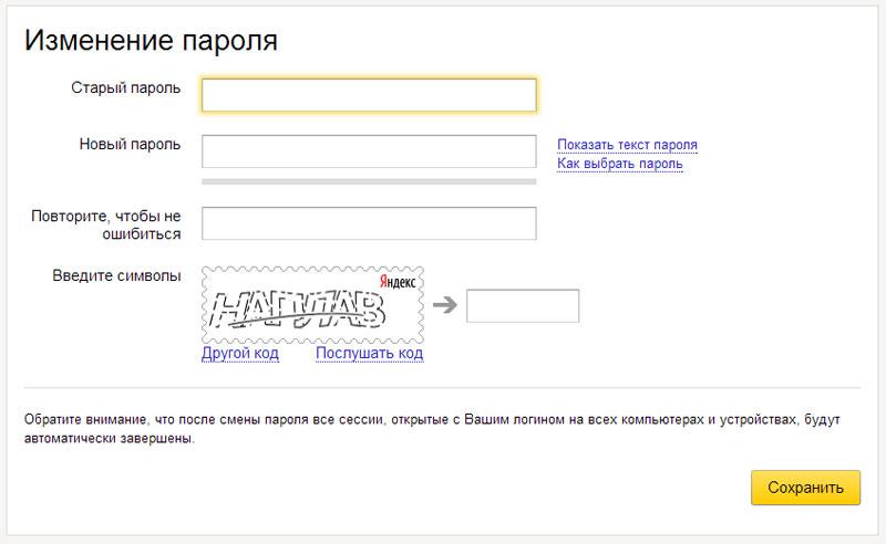 Яндекс гроші створити гаманець реєстрація