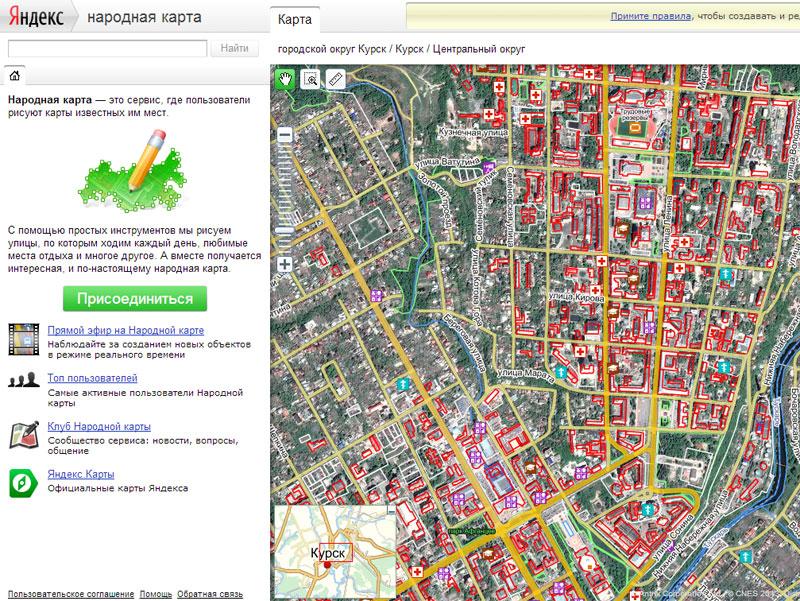 Яндекс Карты Википедия - фото 5