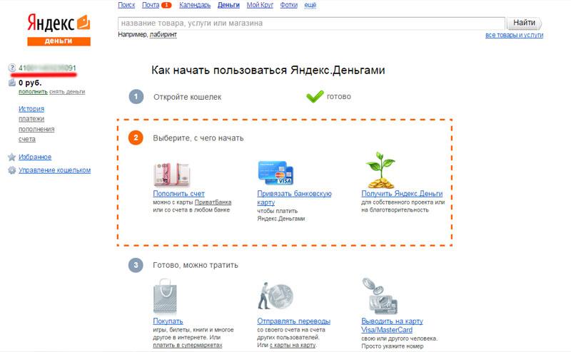 Иероглифы За Деньги Яндекс Что остался живых